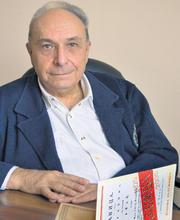 Миодраг Матицки