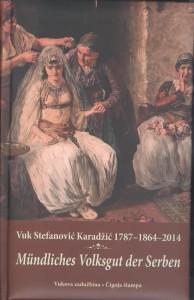 Knjiga o Vuku na nemackom (2014)