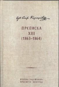 Књига Преписка XIII (1863–1864)