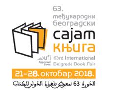 Програм Вукове задужбине на 63. међународном београдском сајму књига