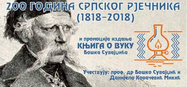 200 godina Vukovog Srpskog rječnika