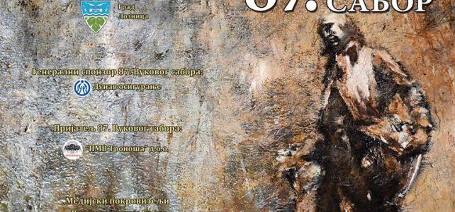Од 14. до 20. септембра у Лозници и Тршићу: 87. ВУКОВ САБОР
