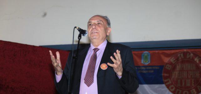 Бошко Сувајџић: На годишњицу одласка Миодрага Матицког